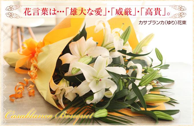 誕生日 プレゼント 花